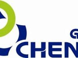 gear-chenta-78633677